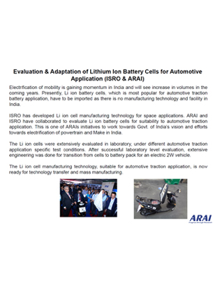 Evaluation & Adaptation of Lithium Ion Battery Cells for Automotive Application (ISRO & ARAI)